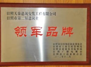 2012-lingju